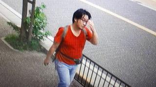 京アニ火災犯人