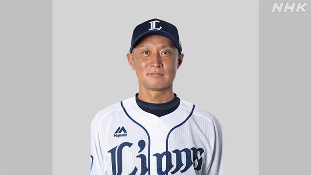 西武平尾コーチ